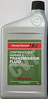 Жидкость для вариаторов CVT HONDA  0,946 л