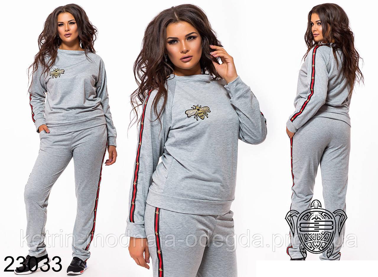5338be48e38 Удобный модный спортивный костюм больших размеров 48 - 54  продажа ...
