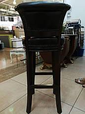 "Барный стул ""Рома"", фото 3"