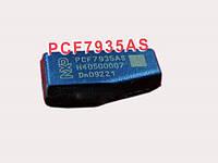 PCF7935 Чип транспондер Дешевле не бывает