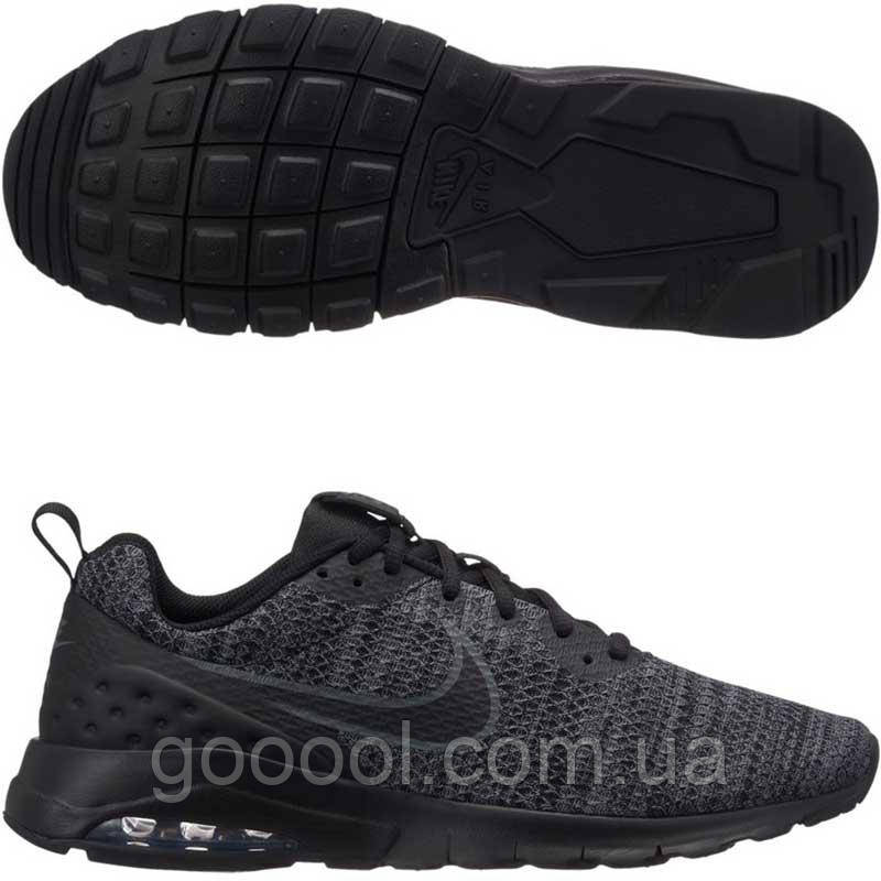 brand new 682d0 a0a27 Кроссовки мужские Nike Air Max Motion Lw Le AO7410-002