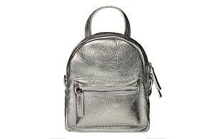Рюкзак, серебро