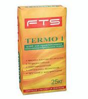 Клей для приклеювання пінополістирольних плит TERMO 1 (25 кг.)