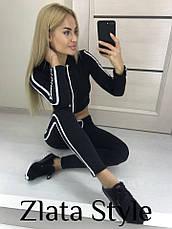 Женский спортивный костюм с лампасом , фото 3