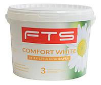 Інтер'єрна фарба COMFORT WHITE 3 (9 л.)