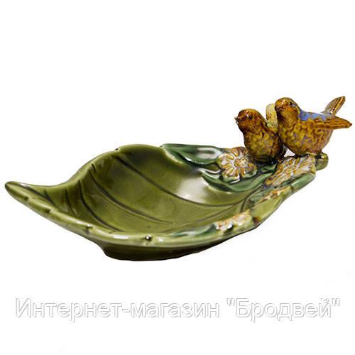 Ваза для фруктов керамическая Листок с птицами