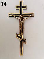 Латунный крест с распятием h=300 мм