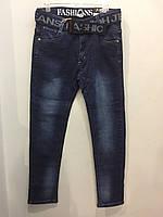 Подростковые джинсы с ремнем для мальчика 134,140,152,164 см
