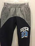 Штаны спортивные на манжете для мальчика 98 см, фото 2