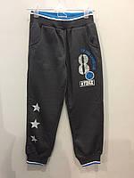 Трикотажные спортивные штаны для мальчика 116 см