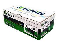 Картридж C7115X-BR для HP LJ1000W/1005W/1200/1220/3300/3380; CANON LBP-1210 BIRIS
