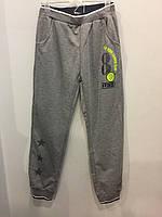 Детские трикотажные спортивные штаны на мальчика 128 см