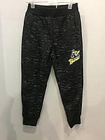 Спортивные брюки на манжете для мальчика 128 см