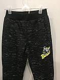 Спортивные брюки на манжете для мальчика 128 см, фото 2