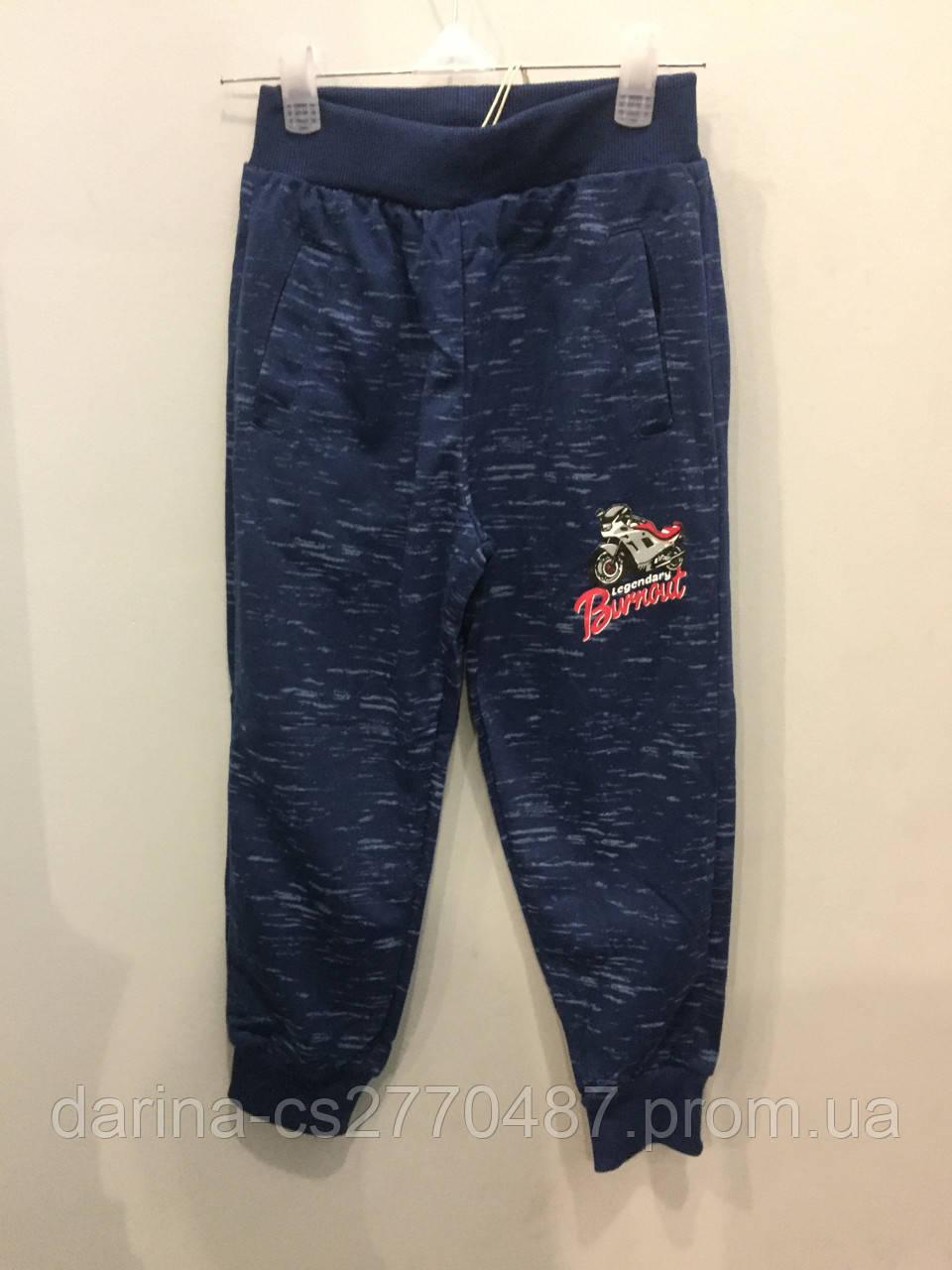 Детские спортивные штаны из трикотажа для мальчика