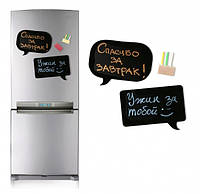 Магнитная доска для мела Chat 20*30см. , магнитная доска на холодильник