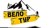 VeloTur (Вело Тур)