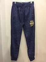 Спортивные брюки на манжете для мальчика подростка 146 см, фото 1