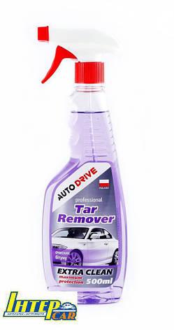Очиститель битума Auto Drive Tar Remover, 500мл, фото 2