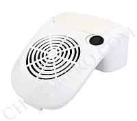 Вытяжка маникюрная для ногтевой пыли  858-9 (40W)