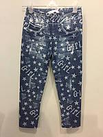 Лосины со звездами для девочки 104,122,128 см, фото 1