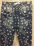 Лосины со звездами для девочки 104 см, фото 2