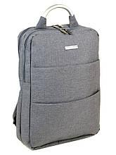 Городской рюкзак oxford MEINAILI 013 grey серый 13 л