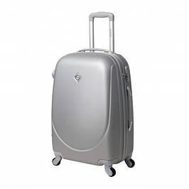 Небольшие чемоданы