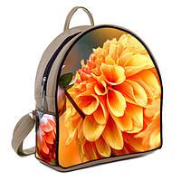 Бежевые городские модные рюкзаки с принтом Цветок