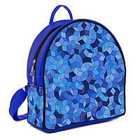 Синий женский городской рюкзак с принтом Геометрия