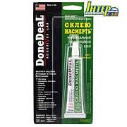 DoneDeal DD6657 Клей водостойкий универсальный «Склею насмерть» 30мл