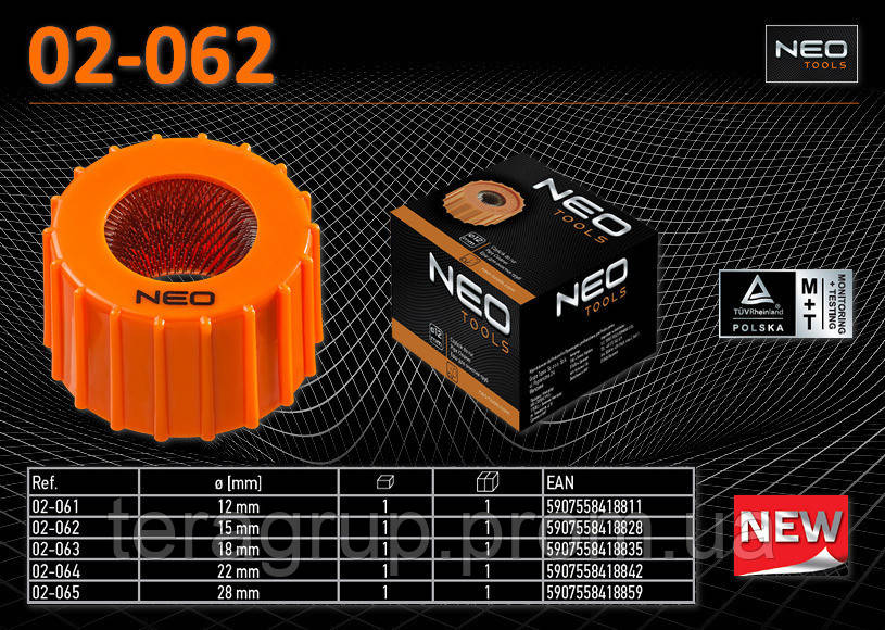 Фитинговая щетка 18мм для наружной очистки труб NEO 02-063, фото 1