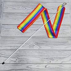 Лента гимнастическая радуга (6 метров)