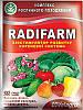Радифарм 25 мл. / Radifarm 25 ml.