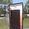 Ресницы на ленте I-Beauty C-0.07 12 мм