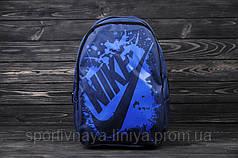 Спортивный голубой рюкзак Nike клякса (реплика)