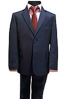 Cиний школьный костюм на мальчика в полоску №31/3-15 - SH 14328/2, фото 1