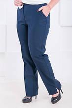 Классические женские брюки размер плюс Джуди темно-синий(52-60)