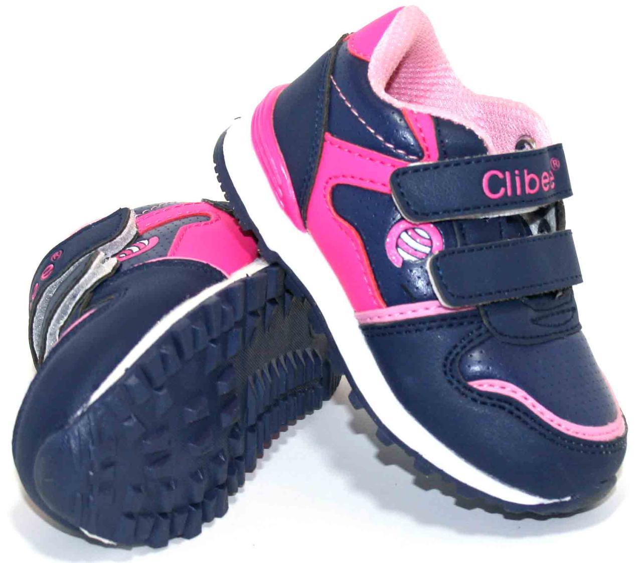 Детские кроссовки для девочки Clibee Польша размеры 22-27