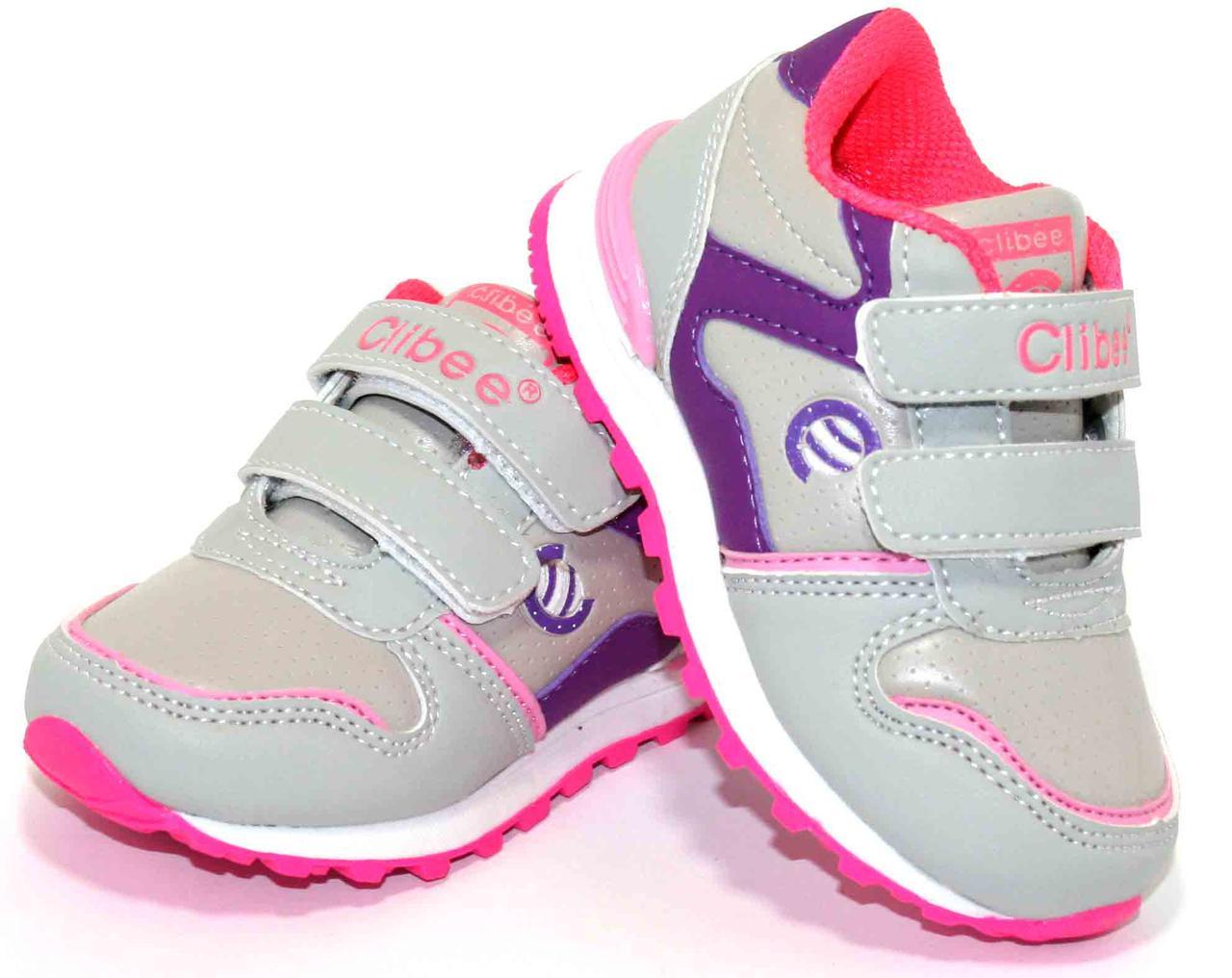 4ca64b5b Детские кроссовки для девочки Clibee Польша размеры 22-27 -  Интернет-магазин