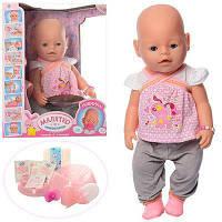 "Кукла-пупс ""Малятко-немовлятко"" 8020-447"