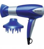 Фен электрический Vitalex 2 скорости. 3 температурных режима . цвет синий, фото 1