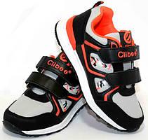 Детские кроссовки и туфли для мальчиков