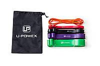 Резинки для подтягиваний, (НАБОР 5ШТ), брусьев, фитнеса, петля сопротивления, жгут. Power Bands. U-powex