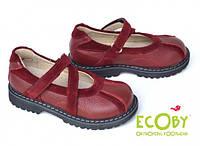 Туфли ортопедические Ecoby (Экоби) р.28 - 18,5см