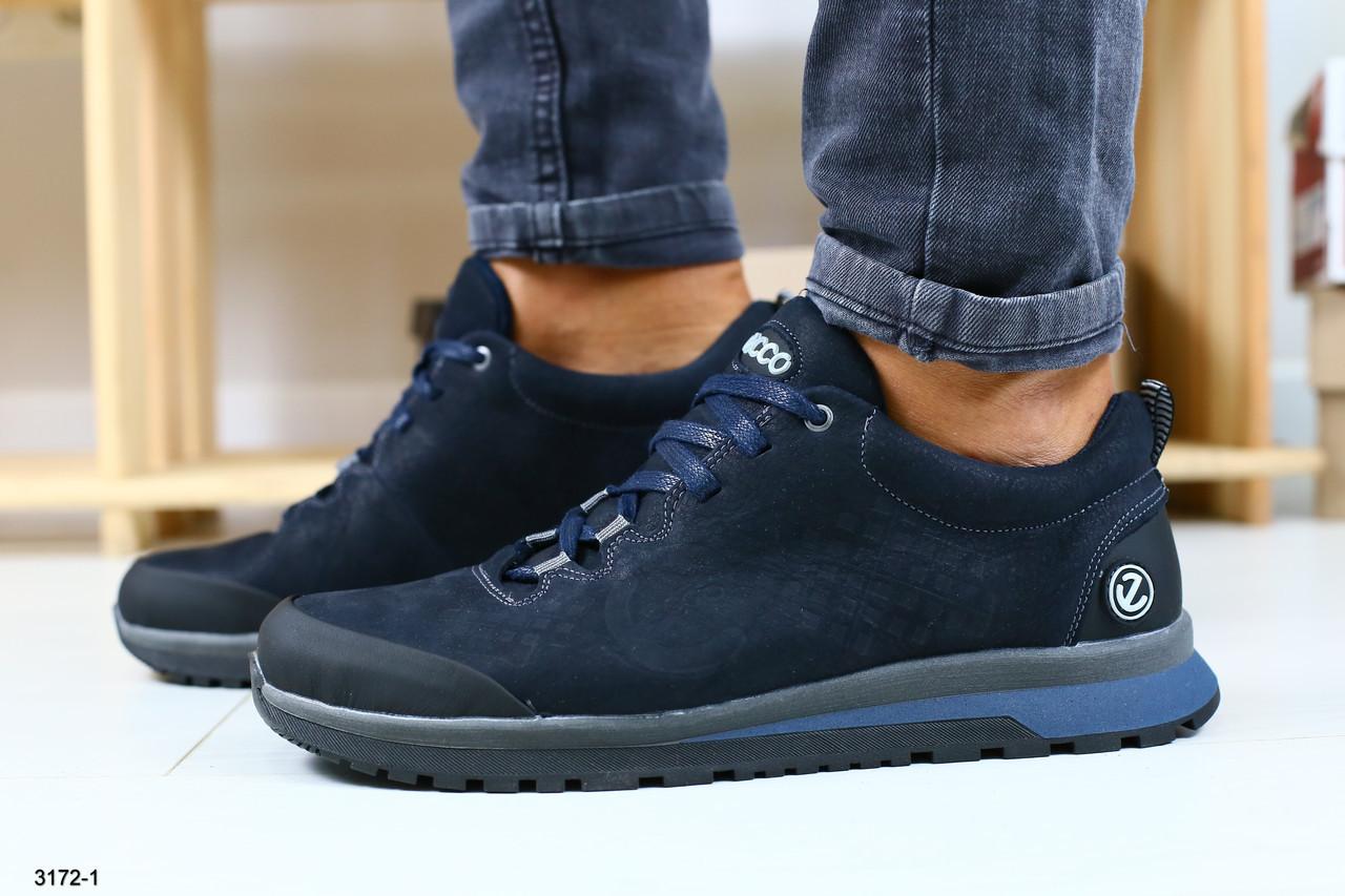 Мужские демисезонные, спортивные  ботинки