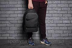 Спортивный антрацит рюкзак Nike 2 отделения коттон (реплика)