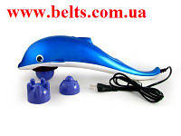 Ручной массажер для тела «Дельфин» Dolphin