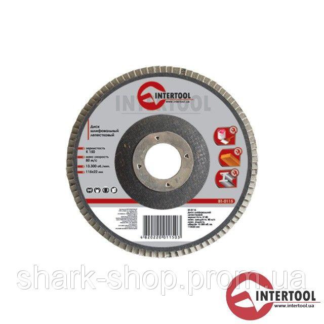 Диск шлифовальный лепестковый 115 * 22мм зерно K100