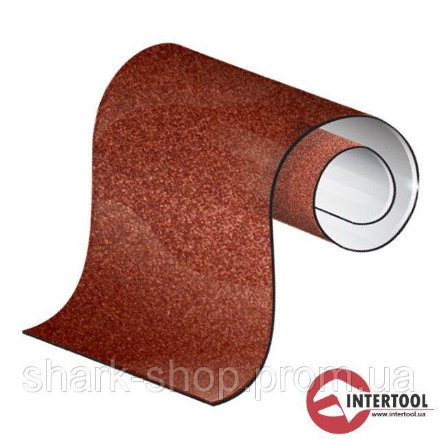 Шлифовальная шкурка на бумажной основе К80, 20cм*50м.